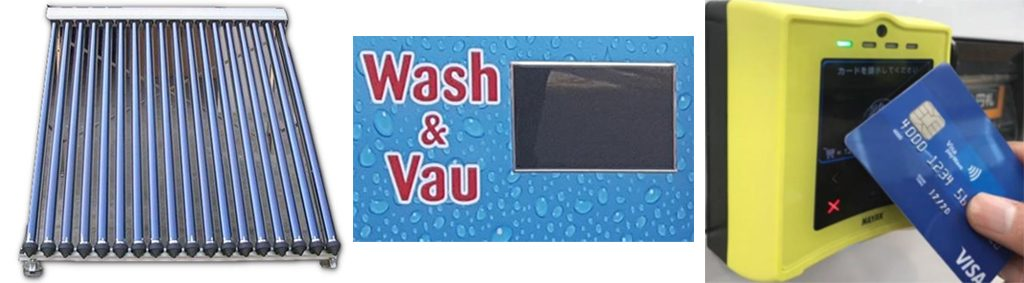 Additional equipment of the dog wash